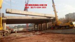成都桥liangqie割